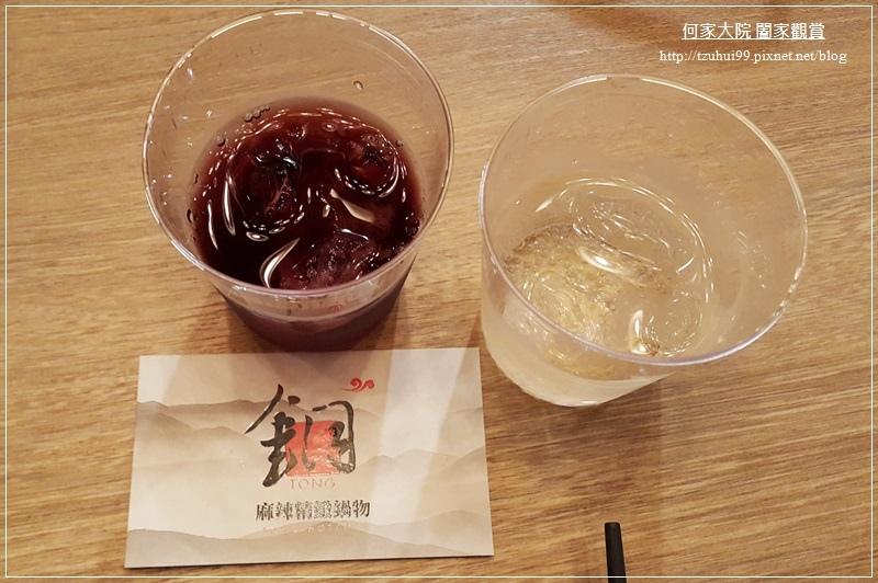 林口銅TONG麻辣精緻鍋物(麻辣火鍋) 18.jpg
