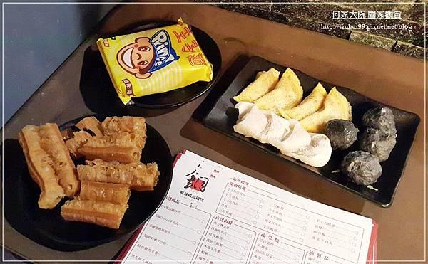 林口銅TONG麻辣精緻鍋物(麻辣火鍋) 27.jpg