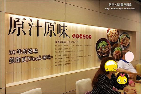 三商巧福林口家樂福店 05-1.jpg