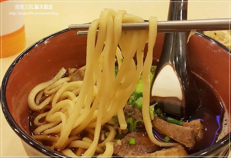 三商巧福林口家樂福店 09.jpg