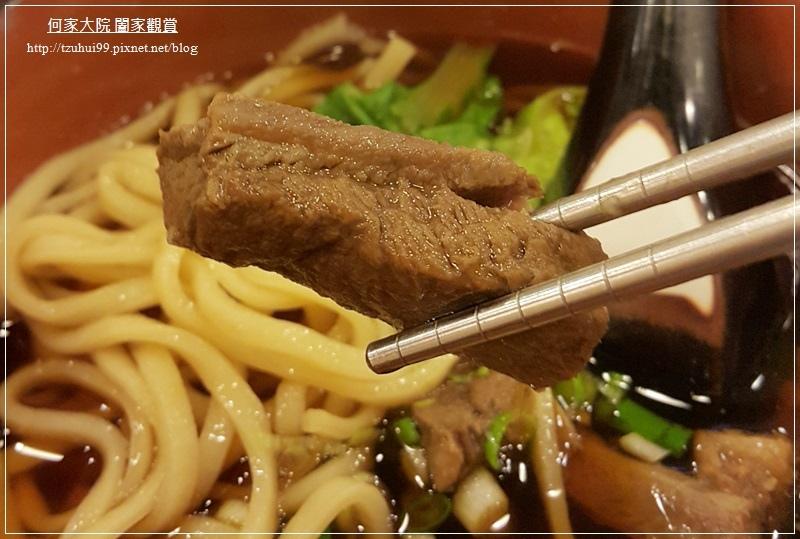 三商巧福林口家樂福店 10.jpg