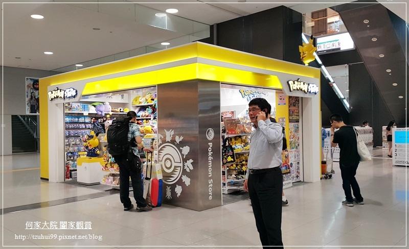 日本關西機場第一航廈(美食街町家小路+sukiya牛丼專賣店+皮卡丘專賣店) 13.jpg