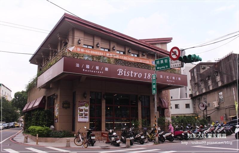桃園龜山Bistro181 法式烘焙坊 03.JPG