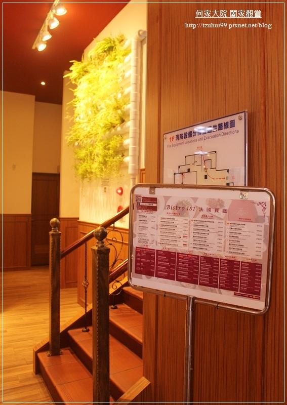 桃園龜山Bistro181 法式烘焙坊 16.JPG