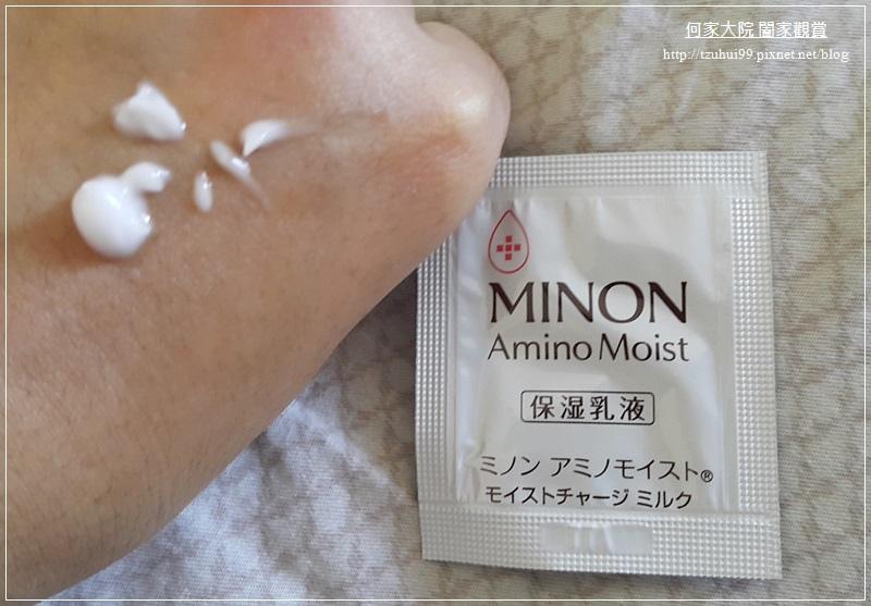 MINON蜜濃潤澤保濕體驗組 15.jpg