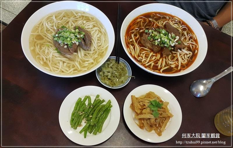 宜蘭春不老驛站牛肉麵(冬山車站美食) 11.jpg