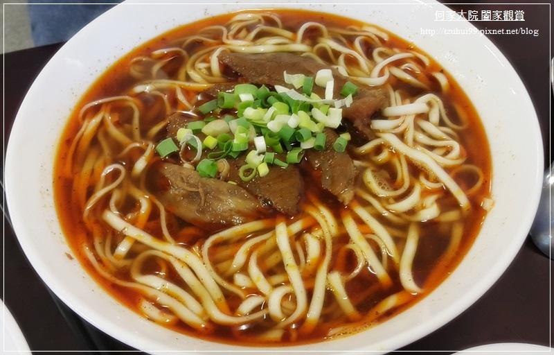 宜蘭春不老驛站牛肉麵(冬山車站美食) 15.jpg