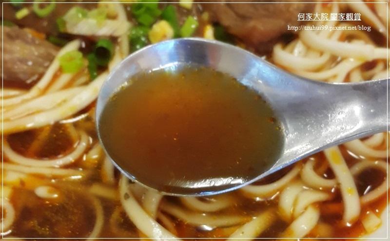 宜蘭春不老驛站牛肉麵(冬山車站美食) 17.jpg