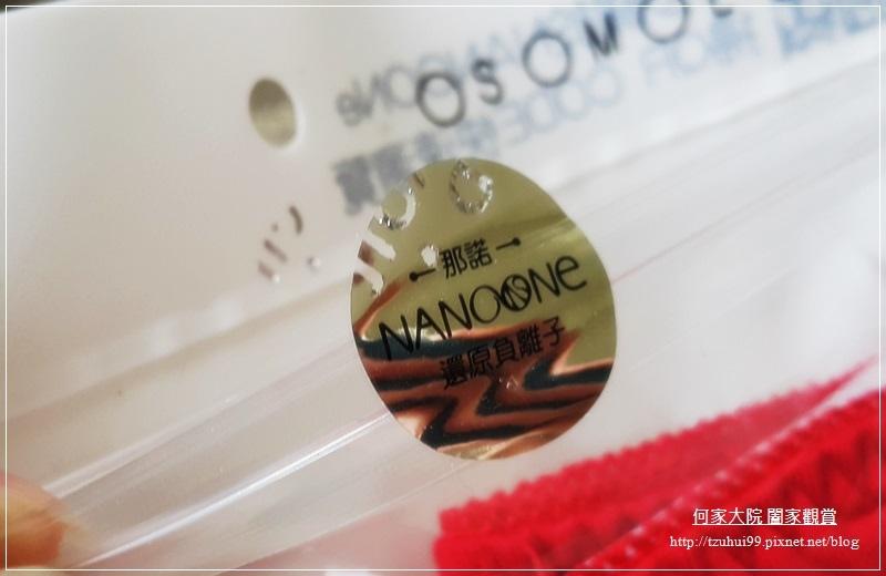 NANOone負離子暖宮內褲(舒緩經痛+抑菌止癢) 05.jpg