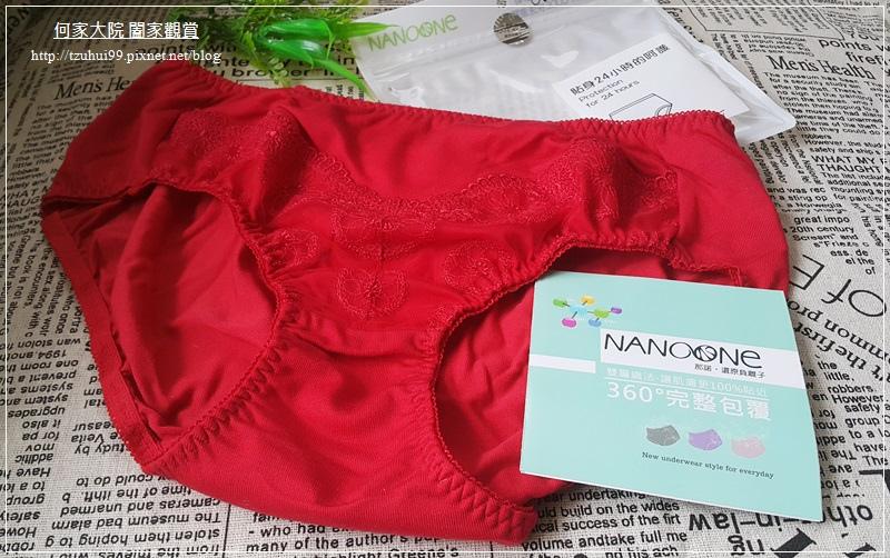 NANOone負離子暖宮內褲(舒緩經痛+抑菌止癢) 07.jpg