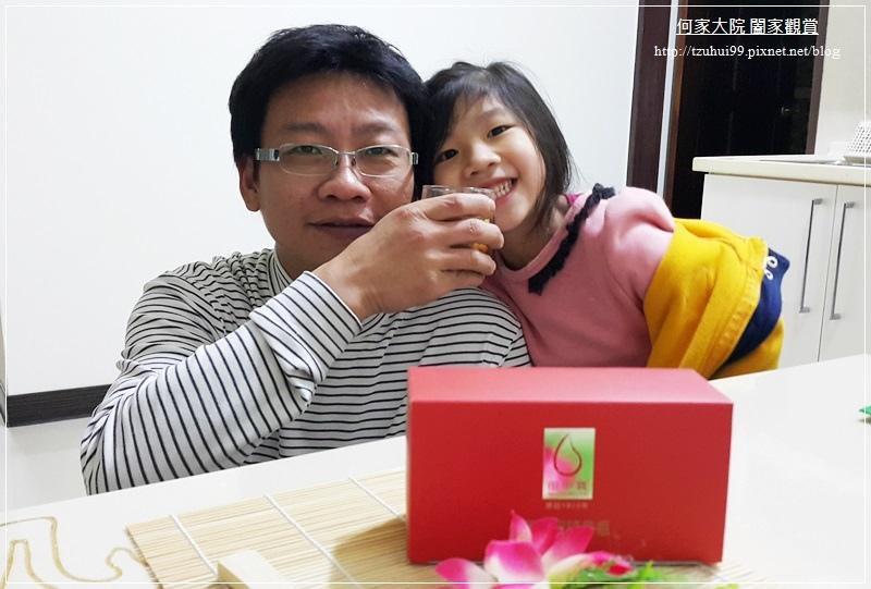 中天生技田中寶養生液 21.jpg