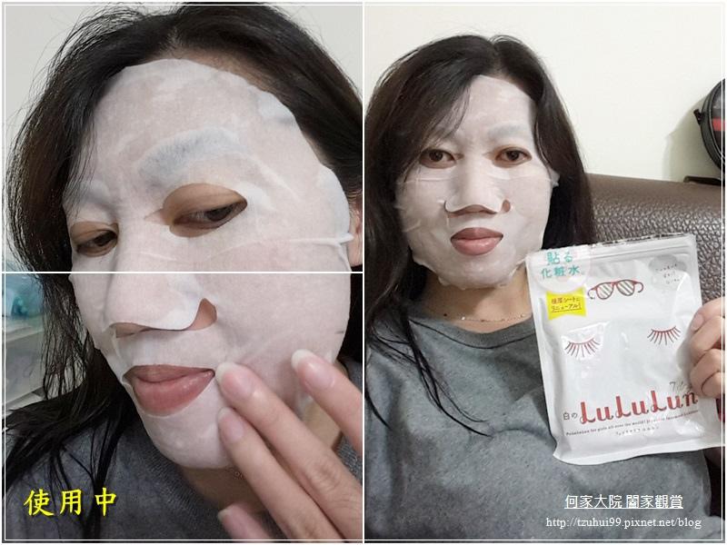LuLuLun化妝水面膜 15.jpg
