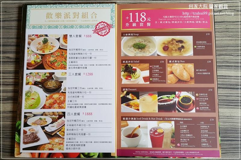 桃園洋朵庭園餐廳 19.jpg