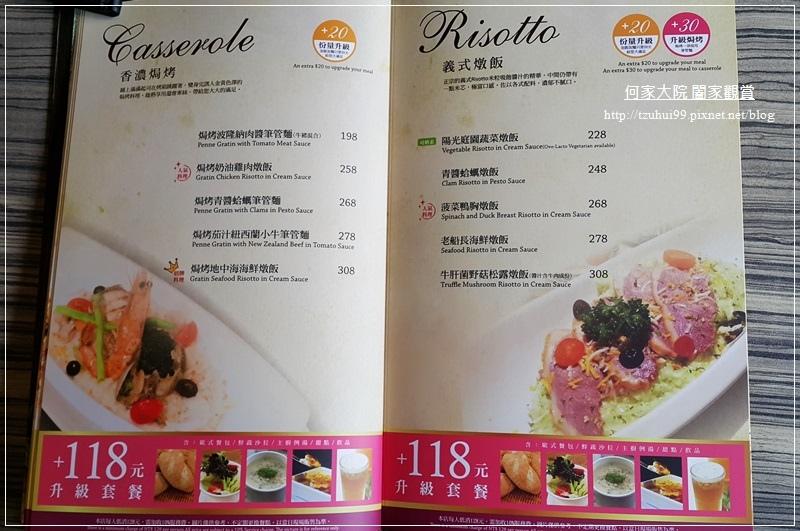 桃園洋朵庭園餐廳 24.jpg