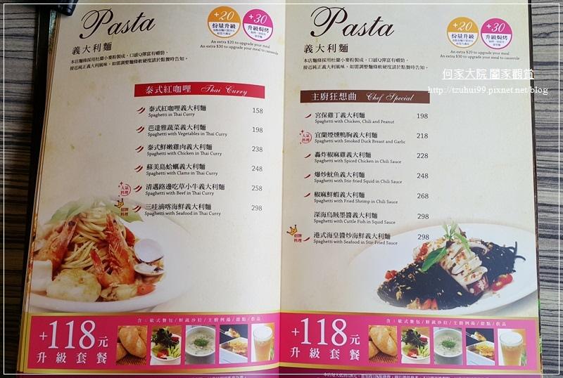 桃園洋朵庭園餐廳 23.jpg