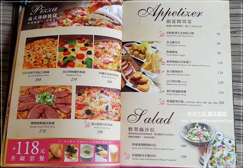 桃園洋朵庭園餐廳 25.jpg