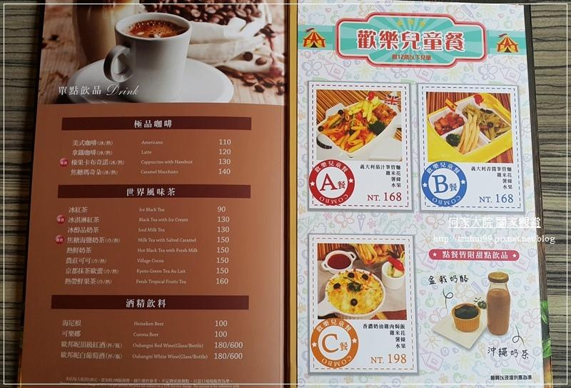 桃園洋朵庭園餐廳 27.jpg