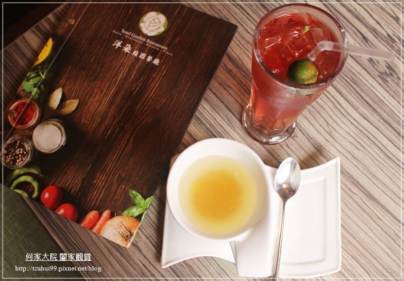 桃園洋朵庭園餐廳 38.JPG