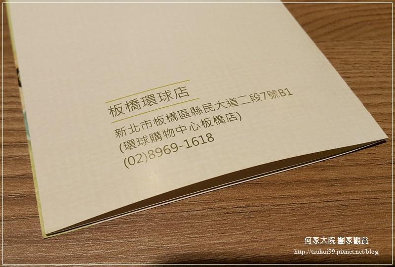 新北板橋車站美食韓姜熙的小廚房(板橋環球店) 03.jpg