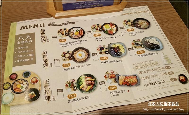 新北板橋車站美食韓姜熙的小廚房(板橋環球店) 07.jpg