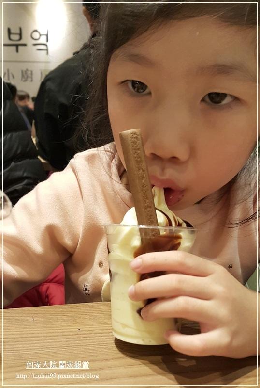 新北板橋車站美食韓姜熙的小廚房(板橋環球店) 23.jpg