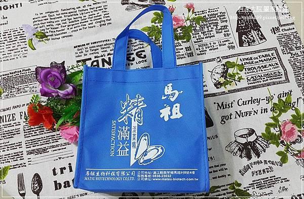 馬祖特產伴手禮-精滿益淡菜精 01.jpg