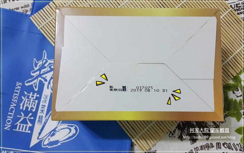 馬祖特產伴手禮-精滿益淡菜精 07.jpg