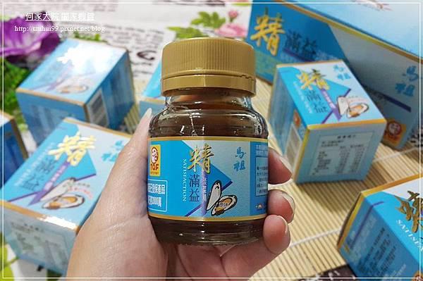 馬祖特產伴手禮-精滿益淡菜精 10.jpg