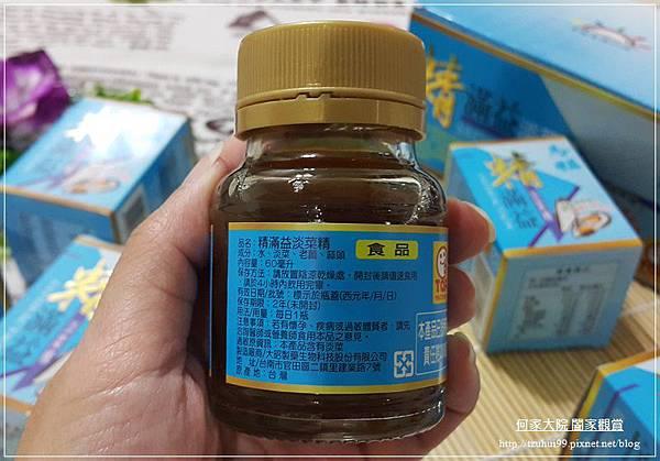 馬祖特產伴手禮-精滿益淡菜精 11.jpg