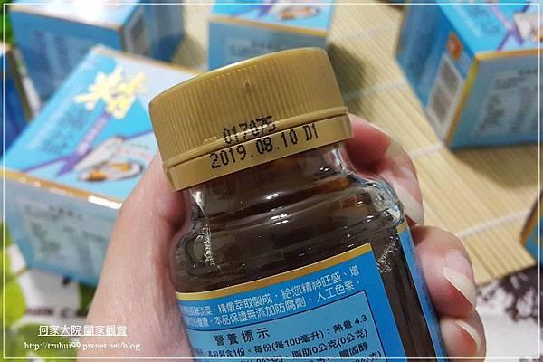 馬祖特產伴手禮-精滿益淡菜精 13.jpg