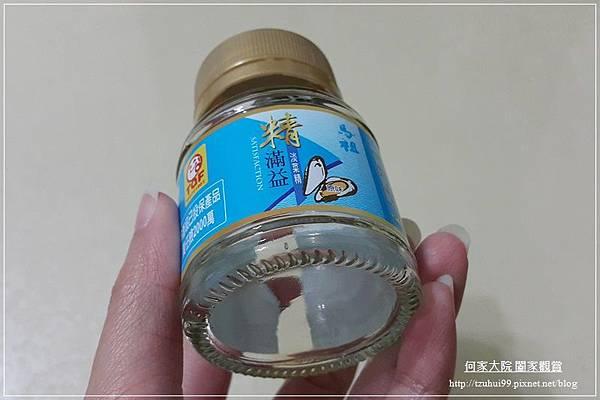 馬祖特產伴手禮-精滿益淡菜精 21.jpg
