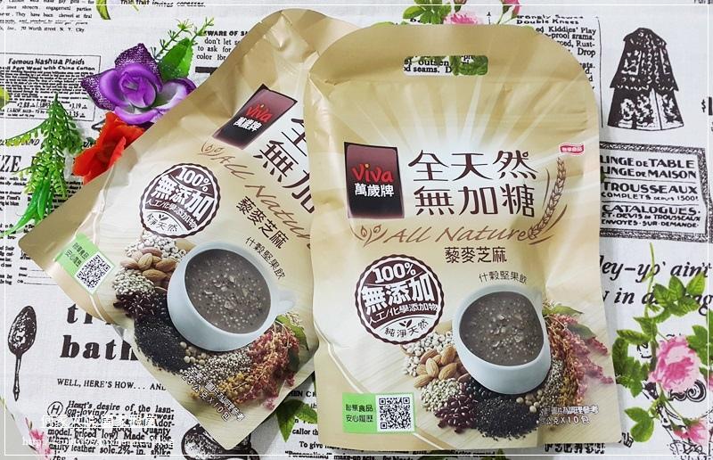 聯華食品萬歲牌全天然無加糖什穀堅果飲 01.jpg