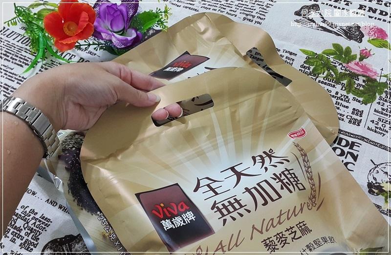 聯華食品萬歲牌全天然無加糖什穀堅果飲 02.jpg