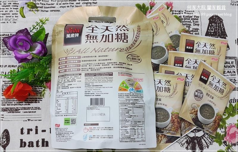 聯華食品萬歲牌全天然無加糖什穀堅果飲 03-1.jpg
