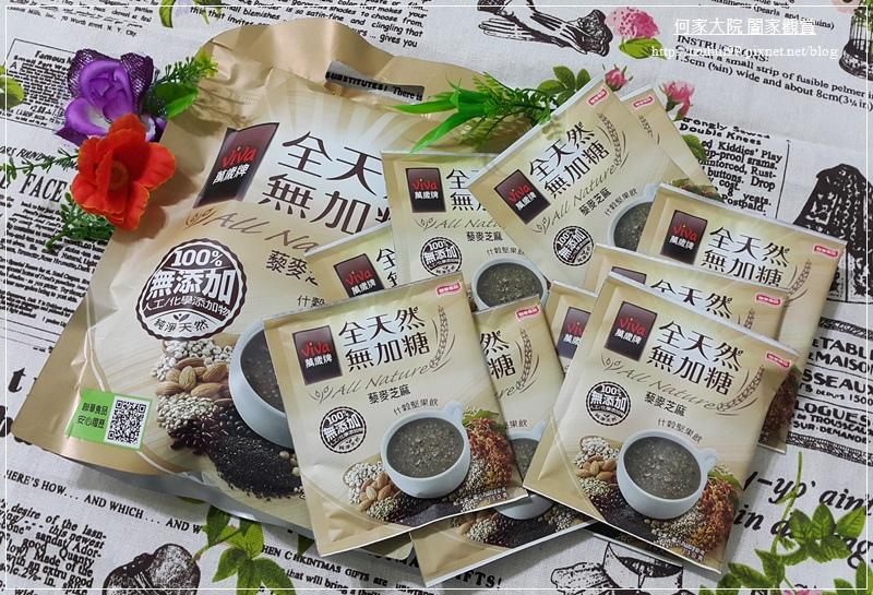 聯華食品萬歲牌全天然無加糖什穀堅果飲 03.jpg