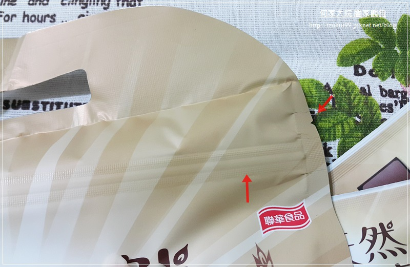 聯華食品萬歲牌全天然無加糖什穀堅果飲 11.jpg