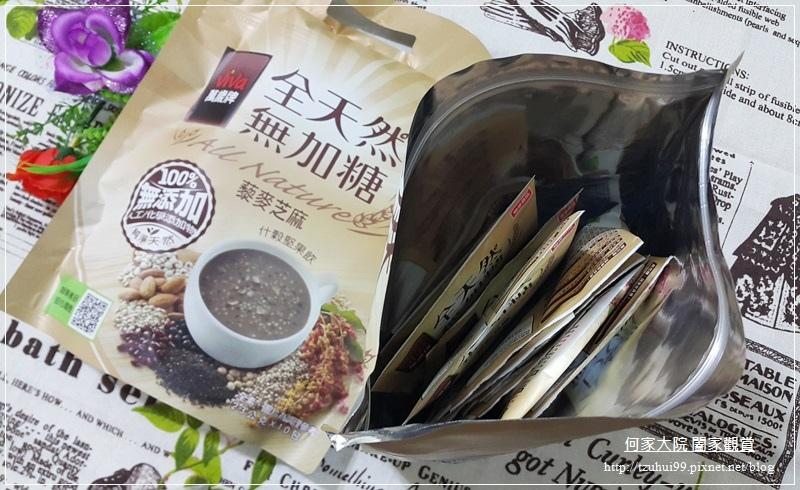 聯華食品萬歲牌全天然無加糖什穀堅果飲 12.jpg