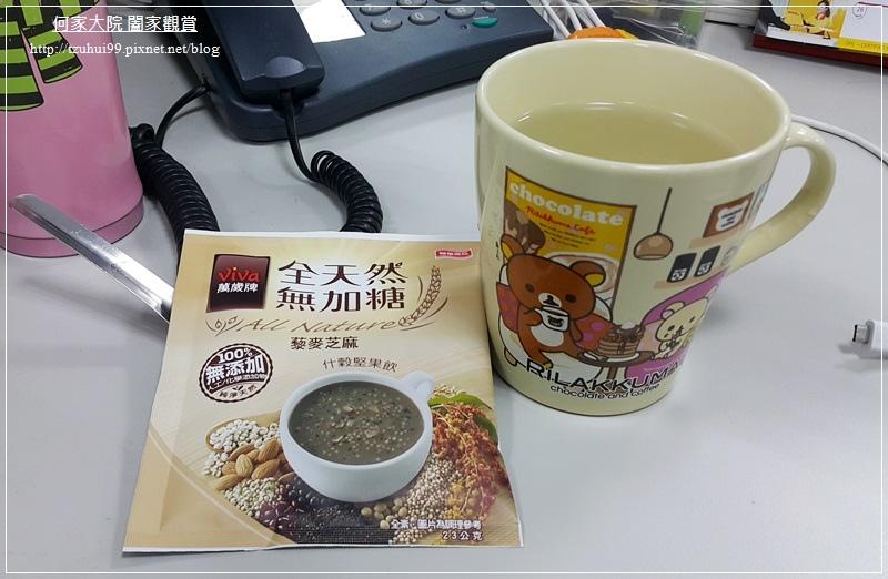 聯華食品萬歲牌全天然無加糖什穀堅果飲 14.jpg