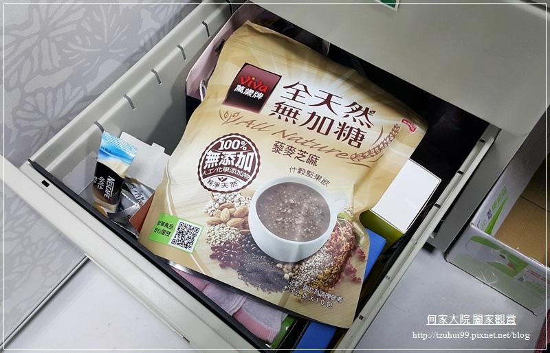 聯華食品萬歲牌全天然無加糖什穀堅果飲 22.jpg