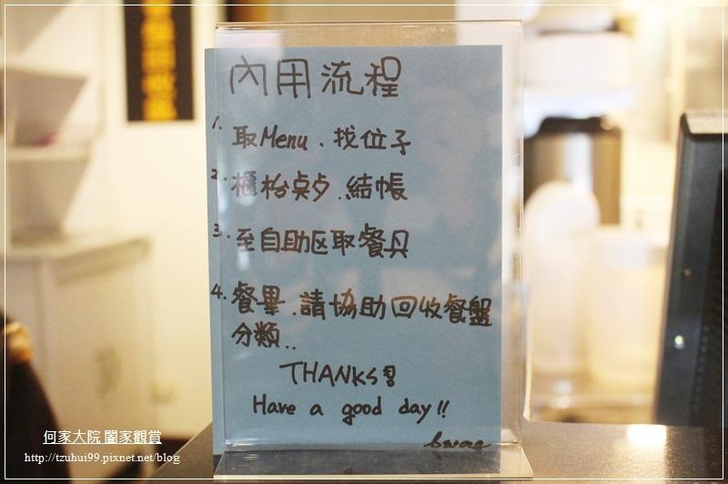 台北SWAG BRUNCH(桌遊早午餐+捷運民權西路) 06.JPG