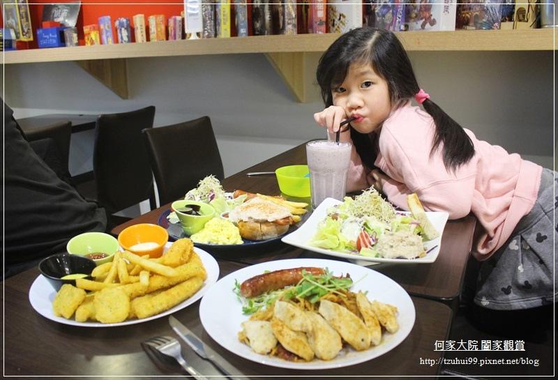 台北SWAG BRUNCH(桌遊早午餐+捷運民權西路) 15.JPG
