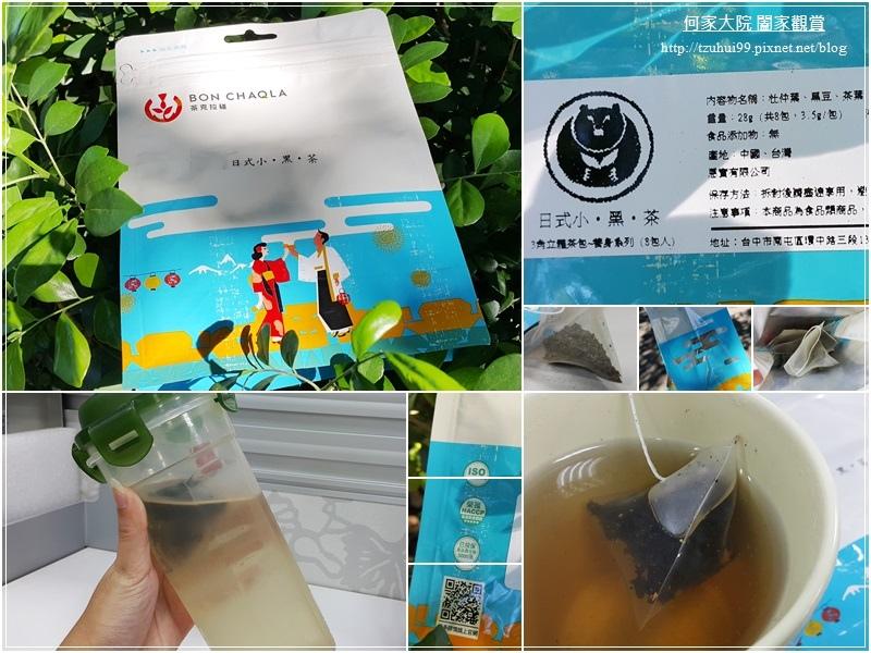 台灣茶人日式小黑茶 00.jpg