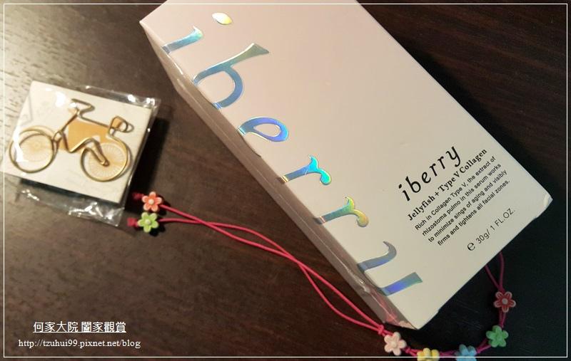 iberry-愛蓓麗水母肌膚保濕系列水母精萃保濕液 02.jpg