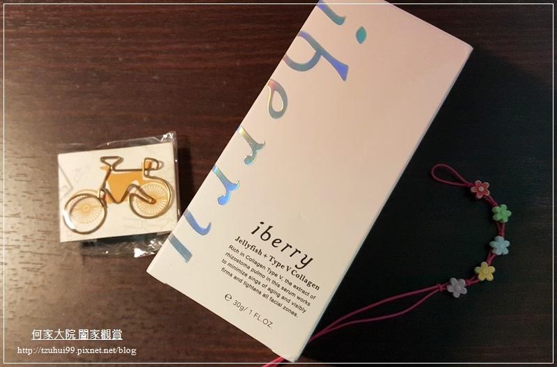 iberry-愛蓓麗水母肌膚保濕系列水母精萃保濕液 03.jpg