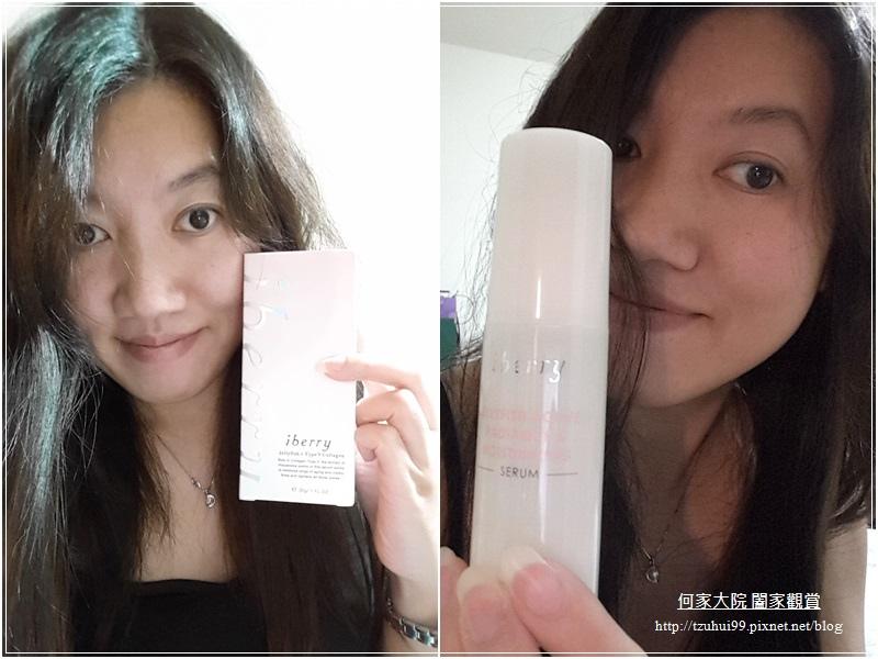 iberry-愛蓓麗水母肌膚保濕系列水母精萃保濕液 13.jpg
