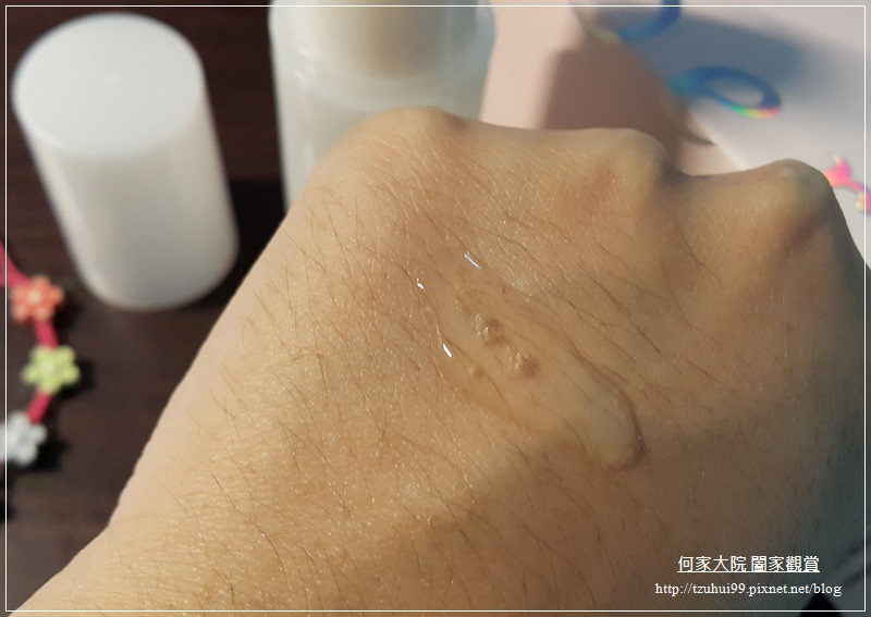 iberry-愛蓓麗水母肌膚保濕系列水母精萃保濕液 14.jpg