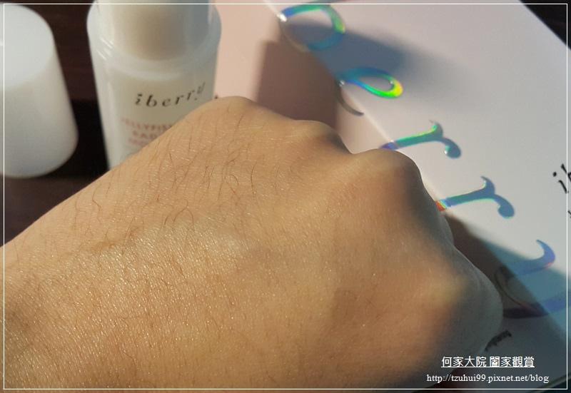 iberry-愛蓓麗水母肌膚保濕系列水母精萃保濕液 15.jpg