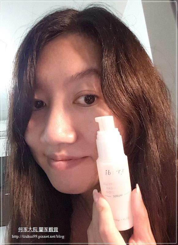 iberry-愛蓓麗水母肌膚保濕系列水母精萃保濕液 17.jpg