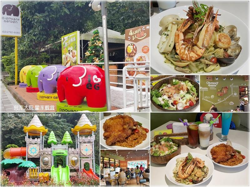台北親子餐廳象園咖啡 elephant garden(內湖店) 00.jpg