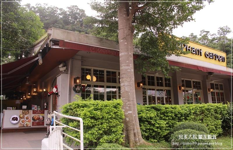 台北親子餐廳象園咖啡 elephant garden(內湖店) 04.JPG